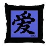 LOVE Chinese Character Throw Pillow