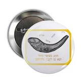 "Shofar Sounds 2.25"" Button (10 pack)"