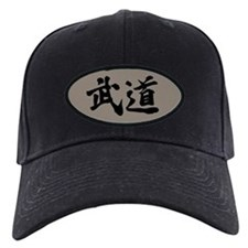 Windsong Dojo Baseball Hat