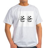 Daddy In Chinese Ash Grey T-Shirt