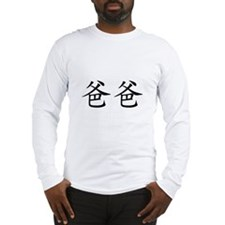 Daddy In Chinese Long Sleeve T-Shirt