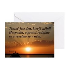 Psalm 118:24 Czech Greeting Cards (Pk of 20)