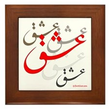 Eshgh (Love in Persian Calligraphy) Framed Tile