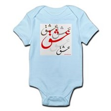 Eshgh (Love in Persian Calligraphy) Infant Bodysui