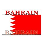 Bahrain Bahraini Flag Postcards (Package of 8)