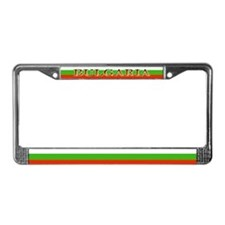 Bulgaria Bulgarian License Plate Frame