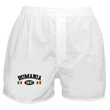 Romania 1947 Boxer Shorts