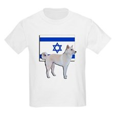 Canaan dog of Israel T-Shirt