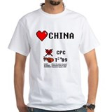 Heart China: Shirt