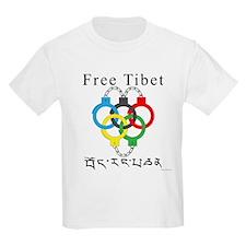 2008 Beijing Olympic Handcuffs Kids Light T-Shirt