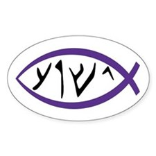 Aramaic Jesus Oval Decal