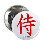 Japanese Samurai Kanji Button