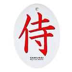 Japanese Samurai Kanji Keepsake (Oval)