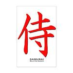 Japanese Samurai Kanji Mini Poster Print