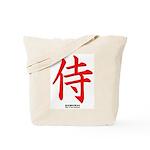 Japanese Samurai Kanji Tote Bag