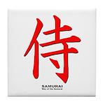 Japanese Samurai Kanji Tile Coaster