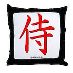 Japanese Samurai Kanji Throw Pillow