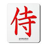 Japanese Samurai Kanji Mousepad