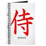 Japanese Samurai Kanji Journal
