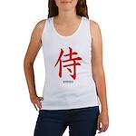 Japanese Samurai Kanji Women's Tank Top