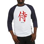 Japanese Samurai Kanji Baseball Jersey