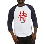 Japanese Samurai Kanji (Front) Baseball Jersey