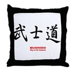 Samurai Bushido Kanji Throw Pillow
