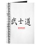 Samurai Bushido Kanji Journal
