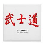 Samurai Bushido Kanji Tile Coaster