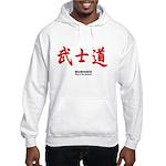 Japanese Bushido Kanji (Front) Hooded Sweatshirt