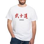 Japanese Bushido Kanji (Front) White T-Shirt