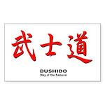 Samurai Bushido Kanji Rectangle Sticker