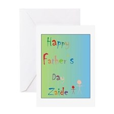 Happy Father's Day Zaide (Eng) Greeting Card
