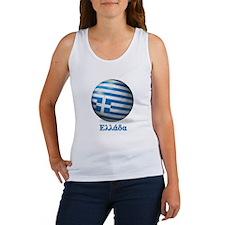 Ellada Flag Soccer Ball Women's Tank Top