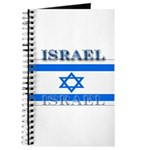 Israel Israeli Flag Journal