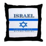 Israel Israeli Flag Throw Pillow