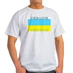 Ukraine Ukrainian Flag Ash Grey T-Shirt