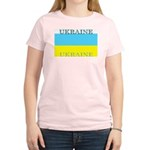 Ukraine Ukrainian Flag Women's Pink T-Shirt