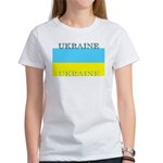 Ukraine Ukrainian Flag Women's T-Shirt