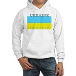 Ukraine Ukrainian Flag Hooded Sweatshirt