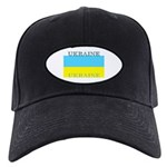 Ukraine Ukrainian Flag Black Cap
