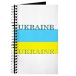 Ukraine Ukrainian Flag Journal