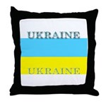 Ukraine Ukrainian Flag Throw Pillow