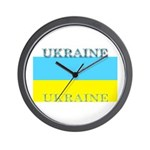 Ukraine Ukrainian Flag Wall Clock