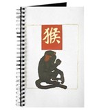 the monkey Journal