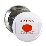 Japan Japanese Flag Button