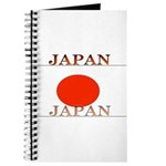 Japan Japanese Flag Journal