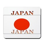 Japan Japanese Flag Mousepad