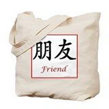 Friend (Chinese Symbol) Tote Bag