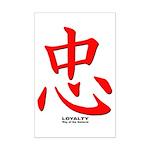 Samurai Loyalty Kanji Mini Poster Print